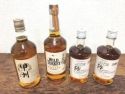 買取,藤沢,酒