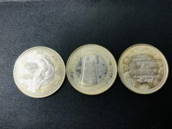 丸山台,記念コイン,買取