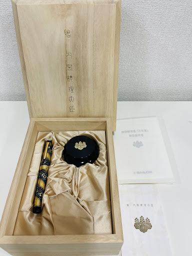 金・ダイヤ・ブランド品・時計を売るなら - 吉田,買取,万年筆