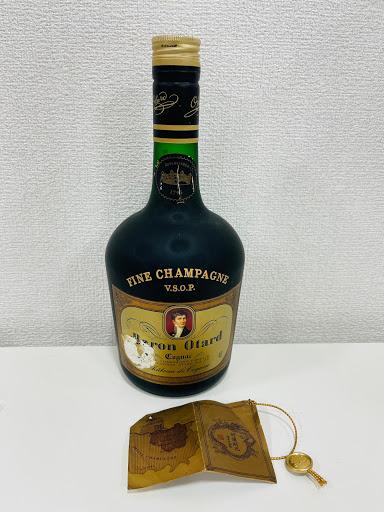 洋酒・古酒 - 吉田,買取,お酒