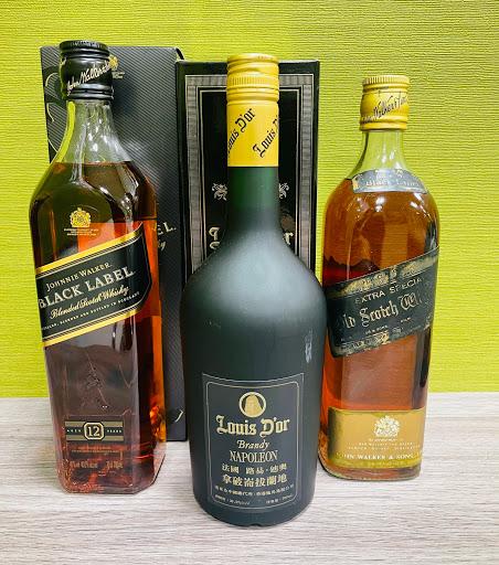 洋酒・古酒 - お酒,買取,牧之原