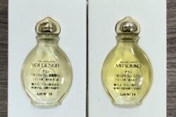 島田,買取,香水