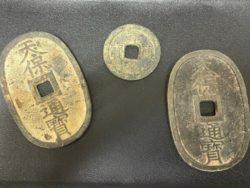 硬貨,買取り,掛川市