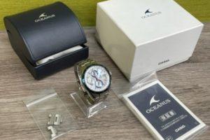 金・ダイヤ・ブランド品・時計を売るなら - 時計,買取,掛川