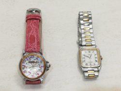 栄区,時計,売