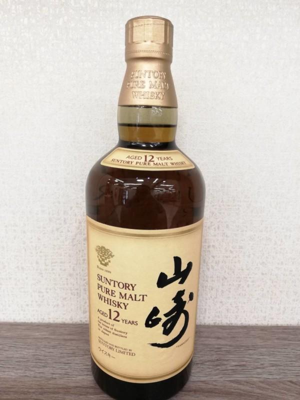 洋酒・古酒 - 磯子,酒,買取