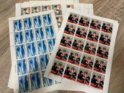 普通切手,高価買取,掛川市内