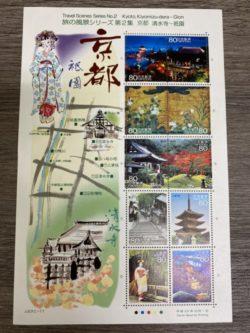 熊谷市,買取,切手