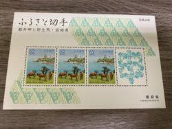熊谷周辺,買取,切手