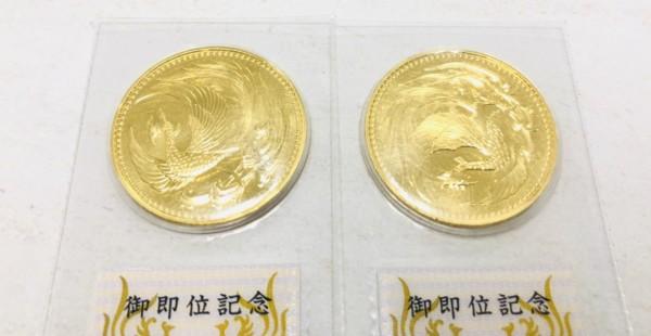 コイン - 港南台,金貨,高価買取