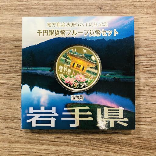コイン - 島田,買取,記念硬貨