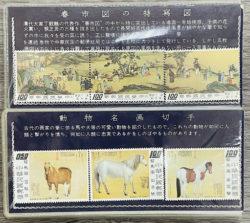 切手,高価買取,掛川