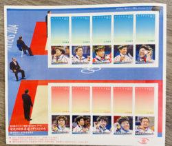 切手,買取,掛川市周辺