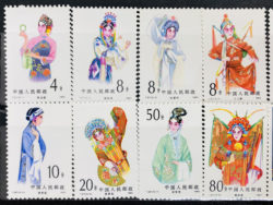 上大岡,中国切手,買取