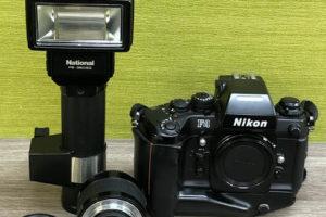 宝石 - 掛川,買取,カメラ