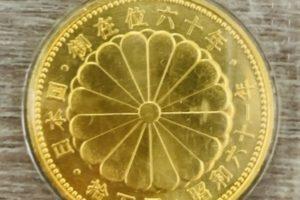 金・ダイヤ・ブランド品・時計を売るなら - 鴻巣市,金貨,高価買取