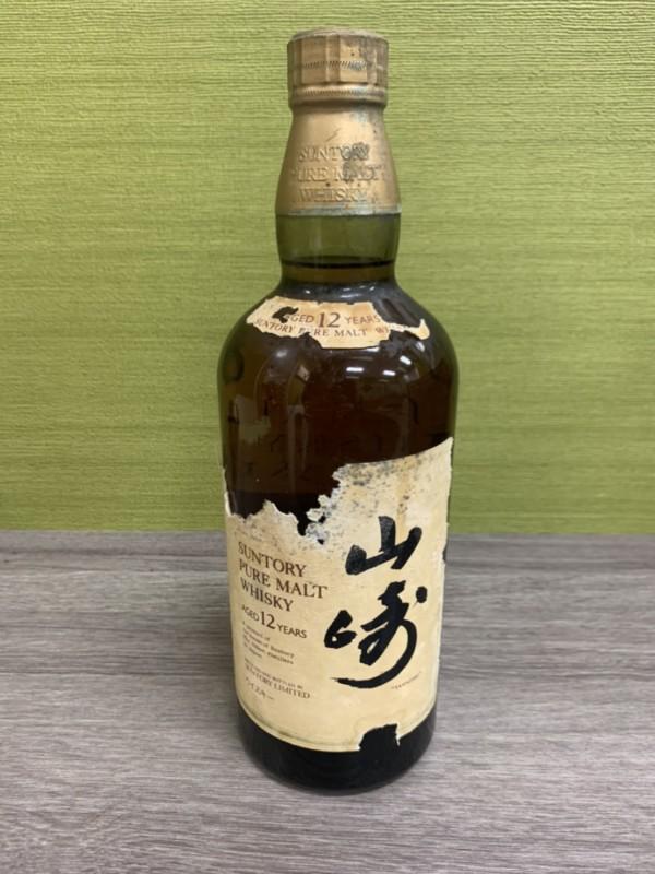 洋酒・古酒 - 行田市,洋酒・古酒,高額買取