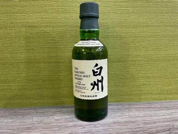 洋酒・古酒 - お酒,買取,掛川