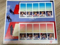 記念切手,買取り,掛川市