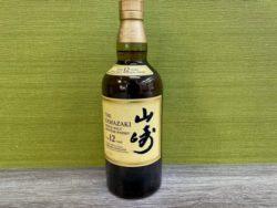 掛川,買取,お酒