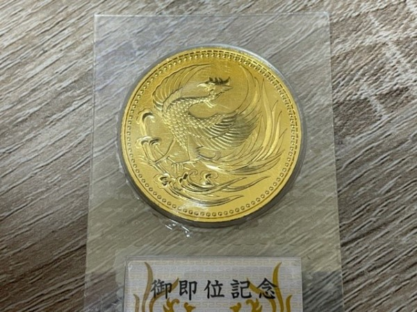 古銭 - 記念硬貨,買取,掛川