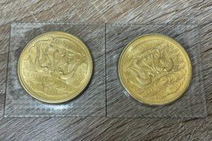古銭・古紙幣 - 記念硬貨,買取,掛川