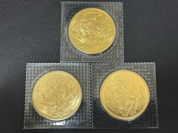 貴金属 - 掛川,買取,金貨