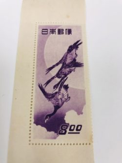 横浜市、高額切手、買取