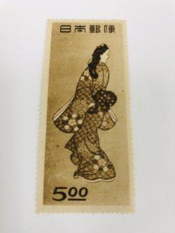 横浜市、切手、買取