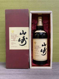 東松山,買取,お酒