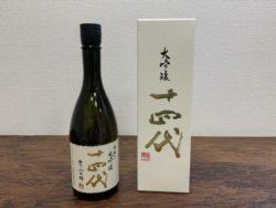 神奈川藤沢,お酒,買取