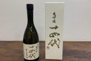 貴金属 - 神奈川藤沢,お酒,買取