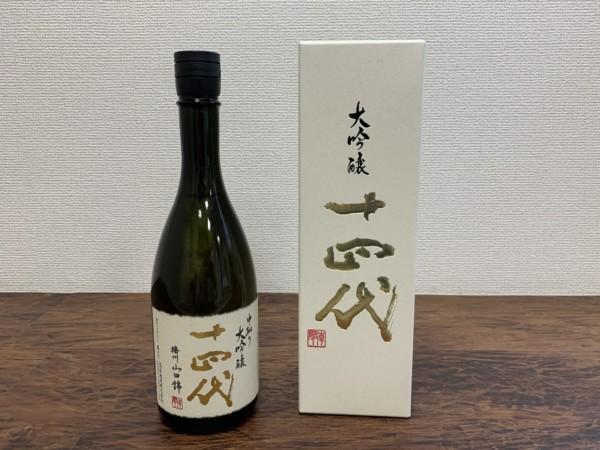 洋酒・古酒 - 神奈川藤沢,お酒,買取