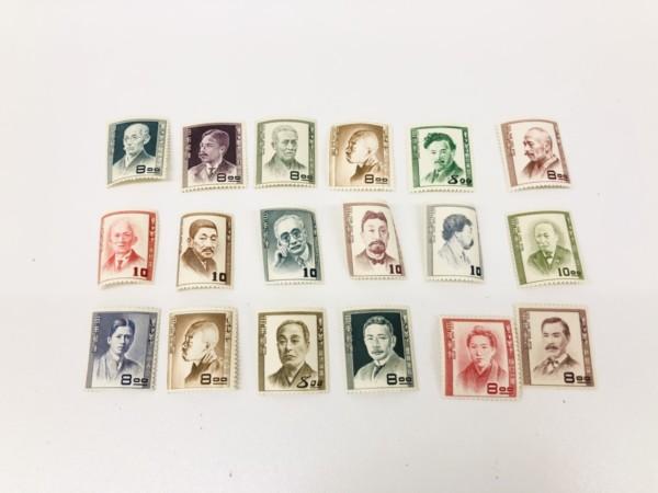 切手 - 丸山台,切手,高価買取