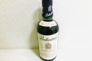 ブランド品 - お酒,高価買取,港南台
