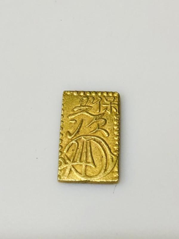 金・ダイヤ・ブランド品・時計を売るなら - 茅ヶ崎,銭,買取