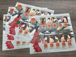 記念切手,買取り,菊川