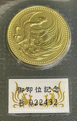 掛川,買取,記念コイン