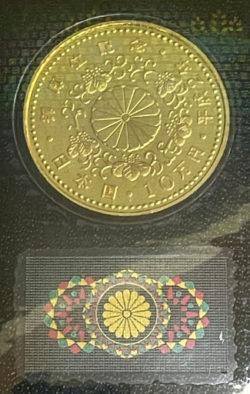 掛川,買取り,記念金貨