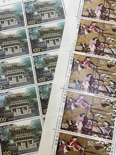 切手 - 切手,買取,袋井