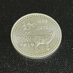 掛川,買取り,記念硬貨