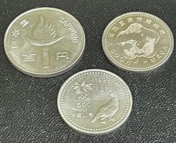 掛川市,買取,記念硬貨