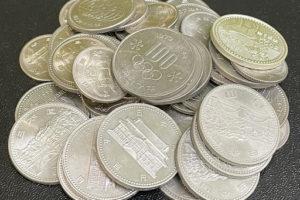 記念コイン・メダル - 掛川,買取,記念硬貨
