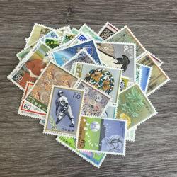 掛川市,買い取り,記念切手