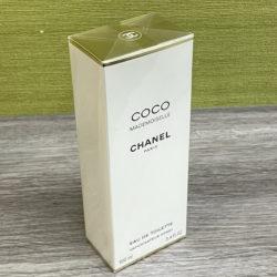 掛川,買取り,香水