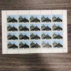 島田周辺,買取,切手