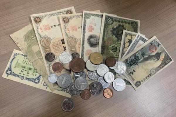 古銭 - 熊谷,古銭,高価買取