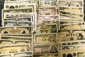 切手 - 横浜,古銭,買取