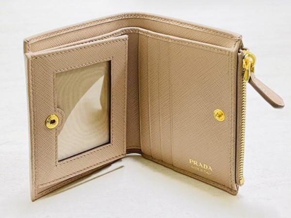 ブランド品 - 神奈川藤沢,プラダ,買取