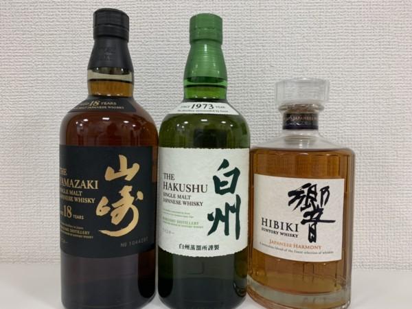 洋酒・古酒 - 藤沢市,お酒,買取